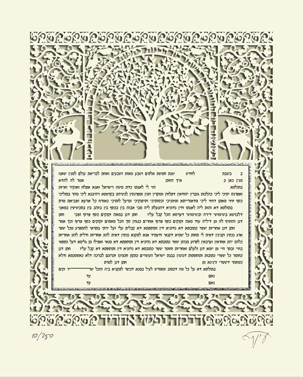 Four Seasons Ketubah - No Backing by Enya Keshet