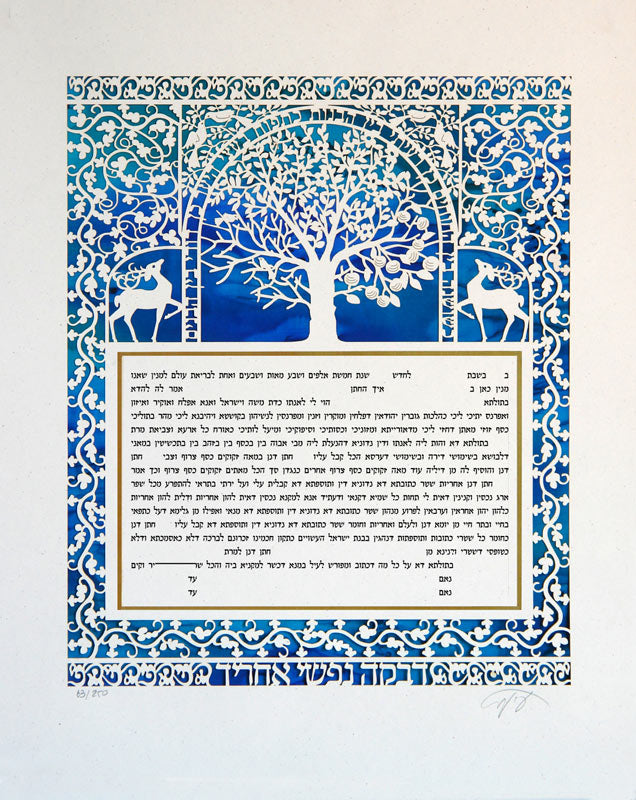 Four Seasons Ketubah by Enya Keshet