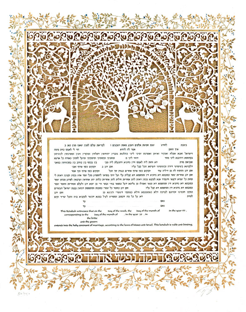 Gold Four Seasons Ketubah by Enya Keshet
