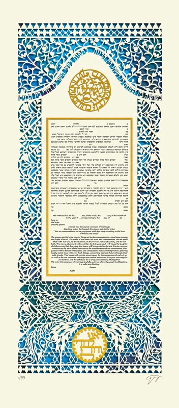 Birds Silk Blues Elegance 3D Ketubah by Enya Keshet