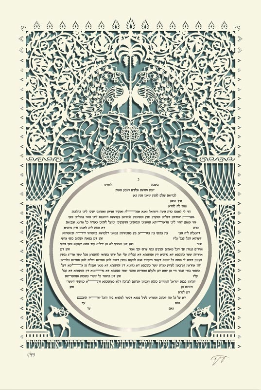 Silver Moon Palace Sea Green Elegance 3D Ketubah by Enya Keshet