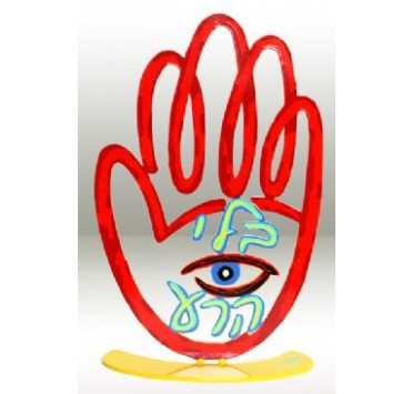 Hamsa-Anti Evil Eye by David Gerstein