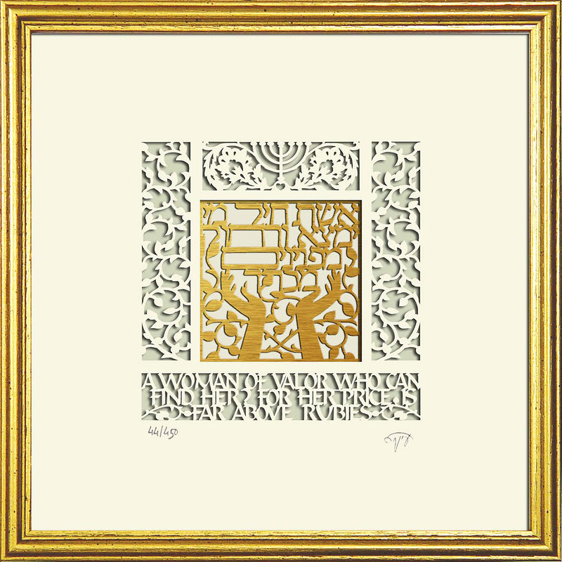 Wall Art Woman of Valor Blessing Framed Papercut by Enya Keshet