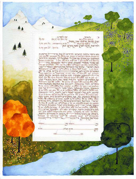 Four Seasons Ketubah by Stephanie Caplan