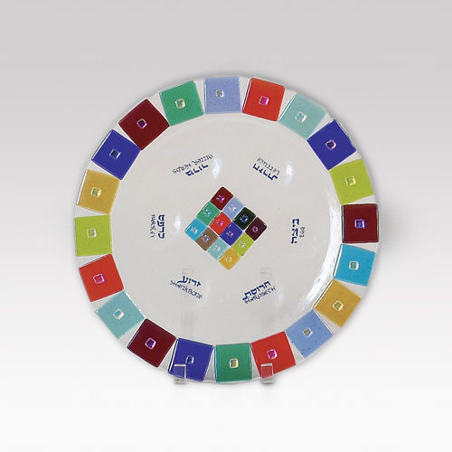 Twelve Tribes Seder Plate by Tamara Baskin