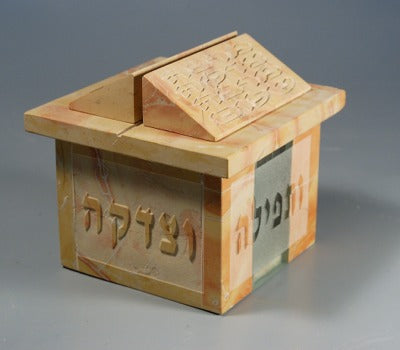 Jerusalem stone tzedakah box by CJ-Art
