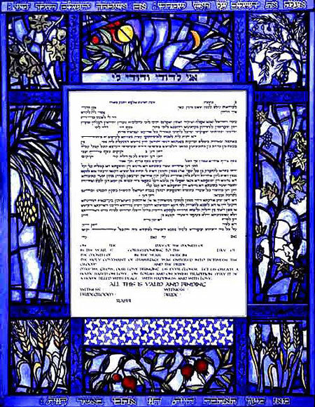 Seven Species Ketubah by Adryn Halter