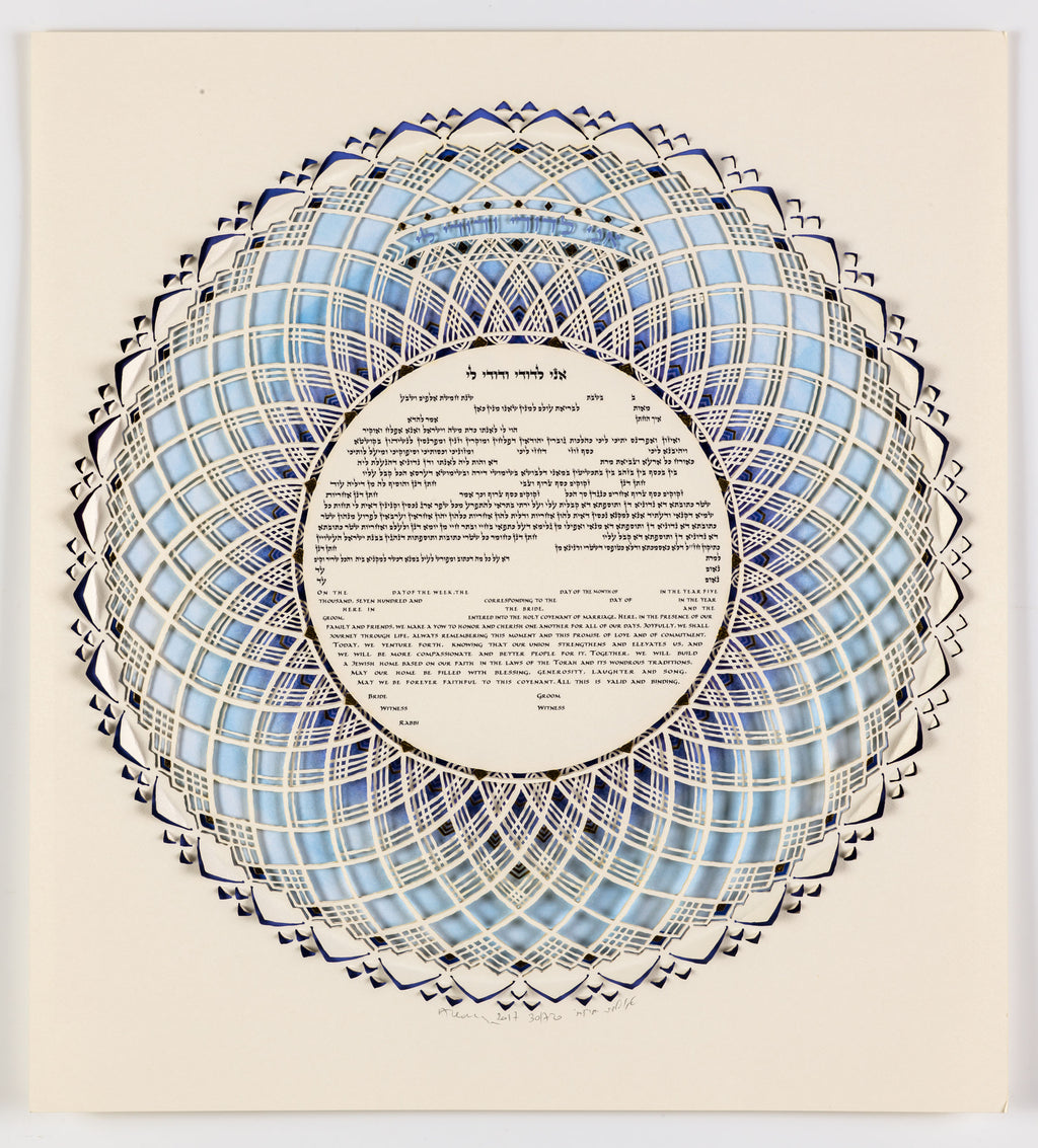 Color Song Ketubah by Danny Azoulay