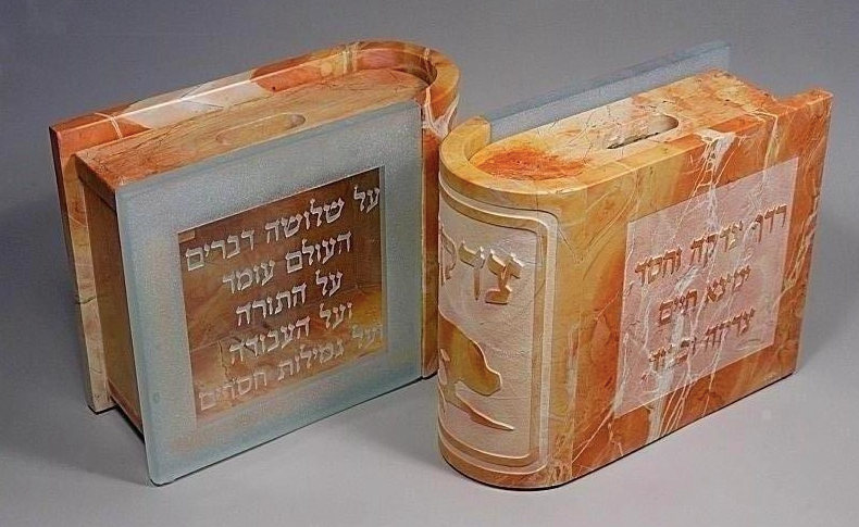 ZOZ TZEDAKAH BOX – JERUSALEM STONE AND GLASS