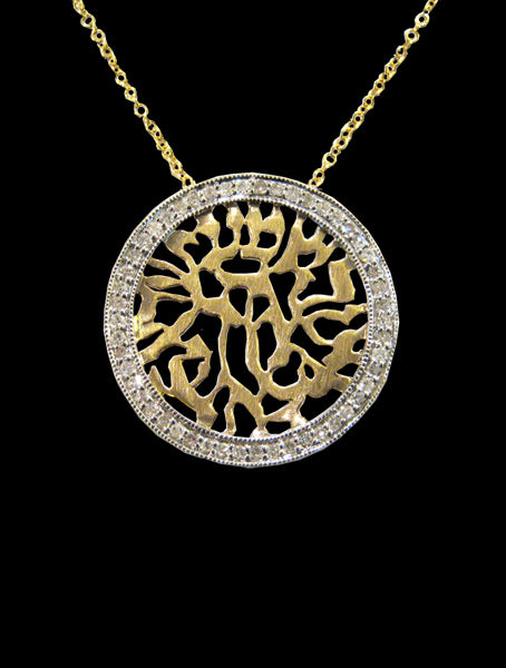 Shema Necklace, Gold and Diamonds by Alef Bet by Paula