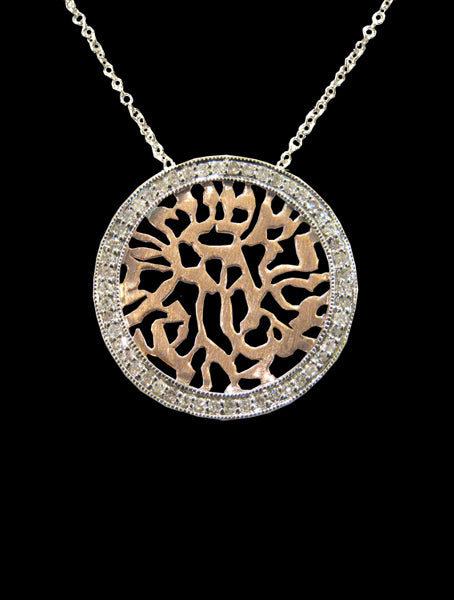 Shema Necklace, Rose Gold and Diamonds by Alef Bet by Paula