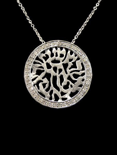 Shema Necklace, White Gold and Diamonds by Alef Bet by Paula