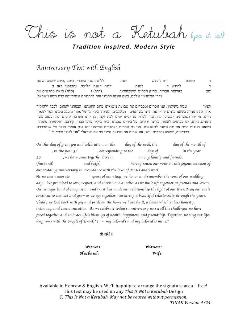 A Font To Remember ketubah by This is Not a Ketubah