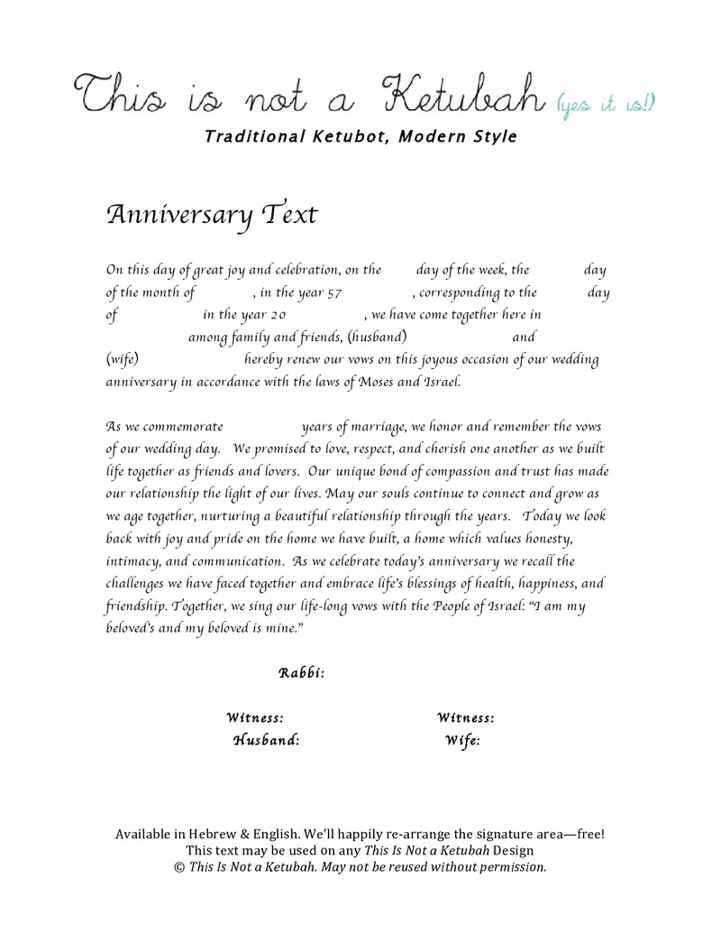 The Cerulean Line Ketubah by This is Not a Ketubah