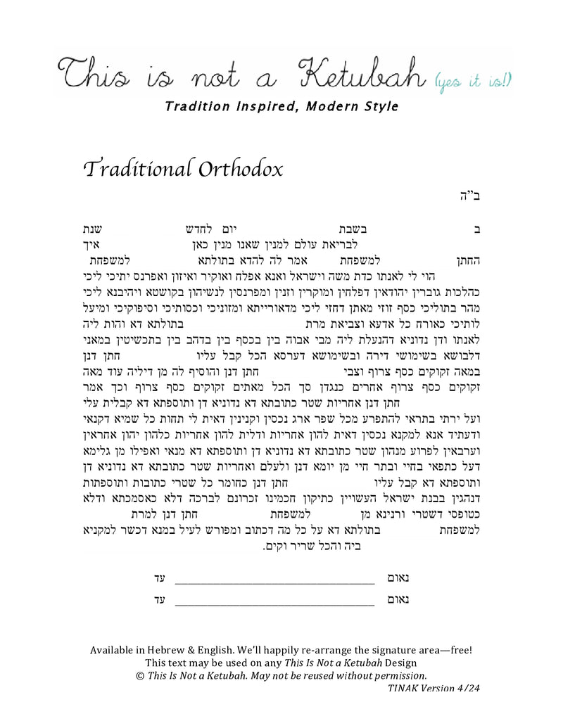 The Seven Species Ketubah by This is Not a Ketubah