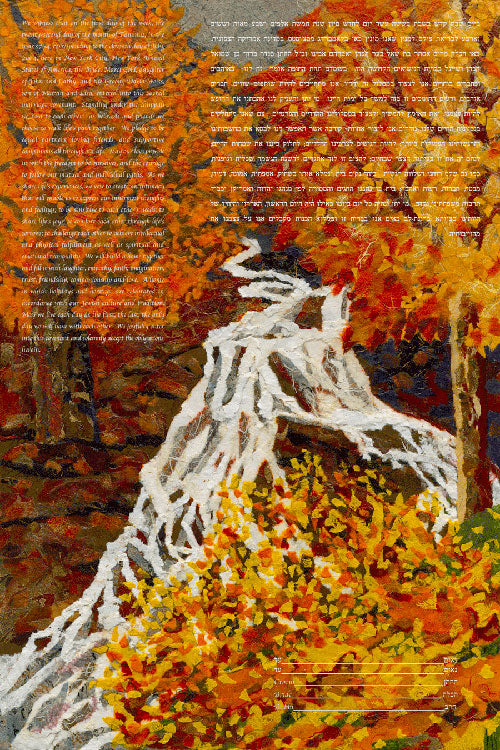 Autumn Waterfall Ketubah by Nishima Kaplan