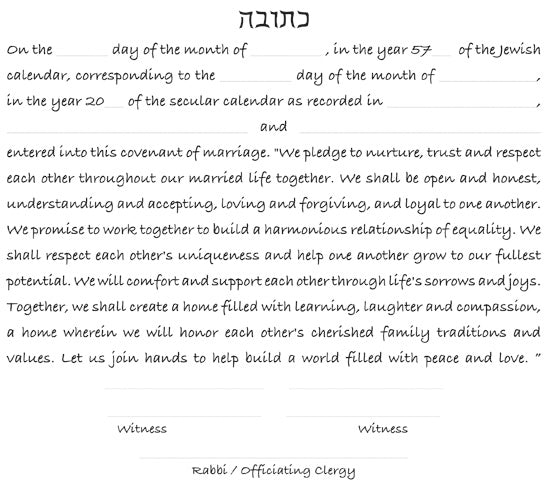 My Beloved Ketubah by Vita Barth