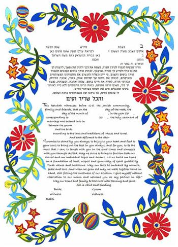Glory Ketubah by Vita Barth