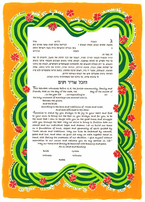 Summer Blossom Ketubah by Vita Barth