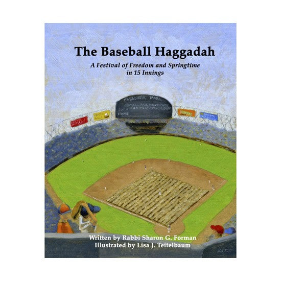 The Baseball Haggadah
