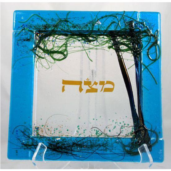 Tree of Life Matza Plate by Tamara Baskin.