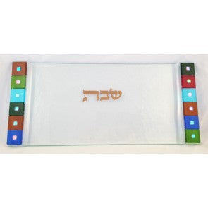 Unique clear glass platter surrounded by colorful art glass symbolizing the Twelve Tribes of Israel.