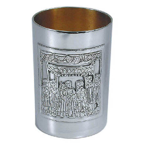 Sterling Silver Chuppah Wedding Goblet by Bier