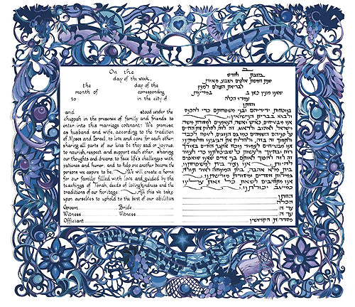 Birds of Paradise Blue Ketubah by Anna Kronick