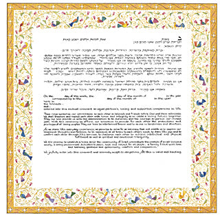 Birds of Paradise - Yellow Ketubah by Mickie Caspi