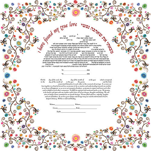 Blossom Ketubah by Ruth Rudin