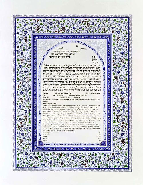 Garden Ketubah Blue by Patty Leve