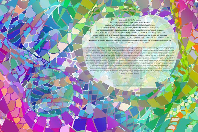 The Bold Mosaic Ketubah by This is Not a Ketubah