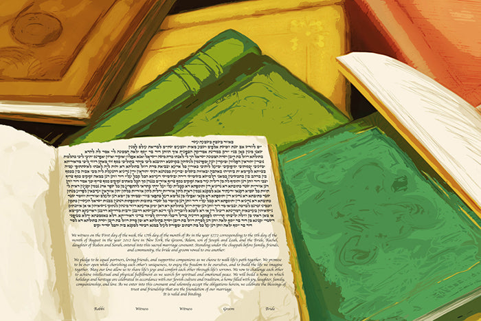 The Book Lovers Ketubah by This is Not a Ketubah