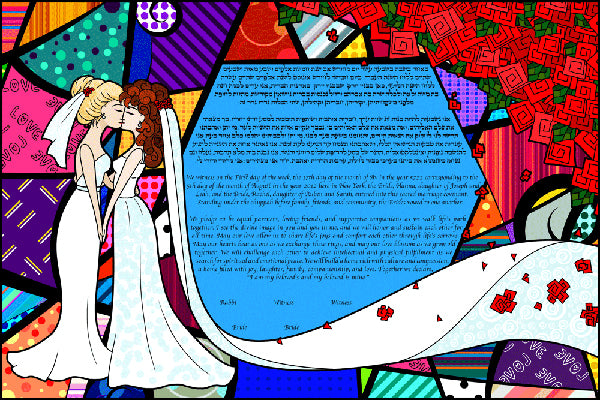 The Bride Squared Ketubah by This is Not a Ketubah