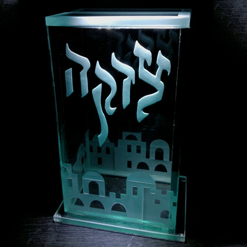 EXTRA LARGE CARVED GLASS JERUSALEM BOX