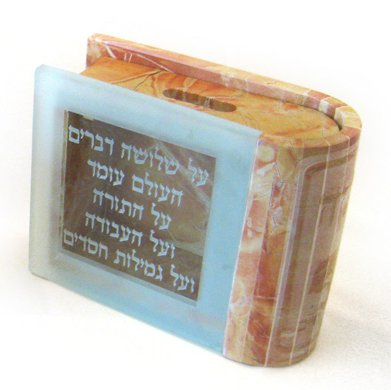 Tzedakah Box, Prayer-Book Design, in Stone and Glass by CJ Art