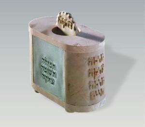 DOLLAR TZEDAKAH BOX – JERUSALEM STONE AND GLASS