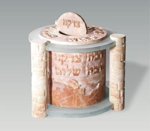 LIRA TZEDAKAH BOX – JERUSALEM STONE AND GLASS