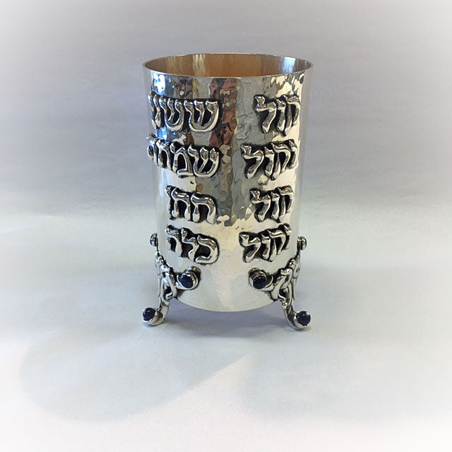 Sterling Silver Wedding Goblet by Dabbah