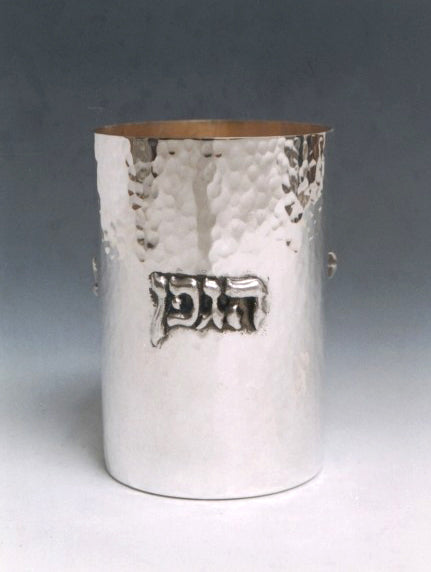 Kiddush Cup - Hammered Sterling Silver by Dabbah
