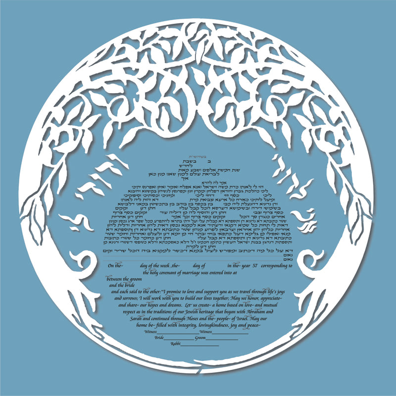 Double Tree Ketubah in Light Blue by Nehama Samson