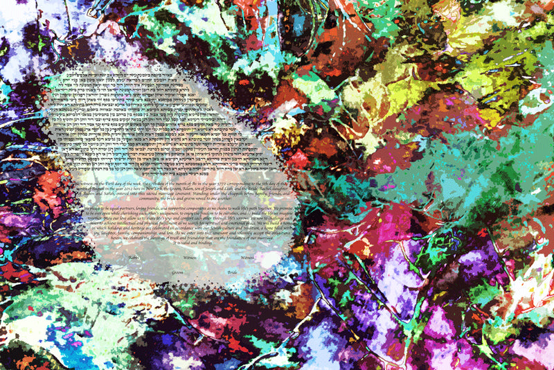 The Enchanted Forest Ketubah by This is Not a Ketubah