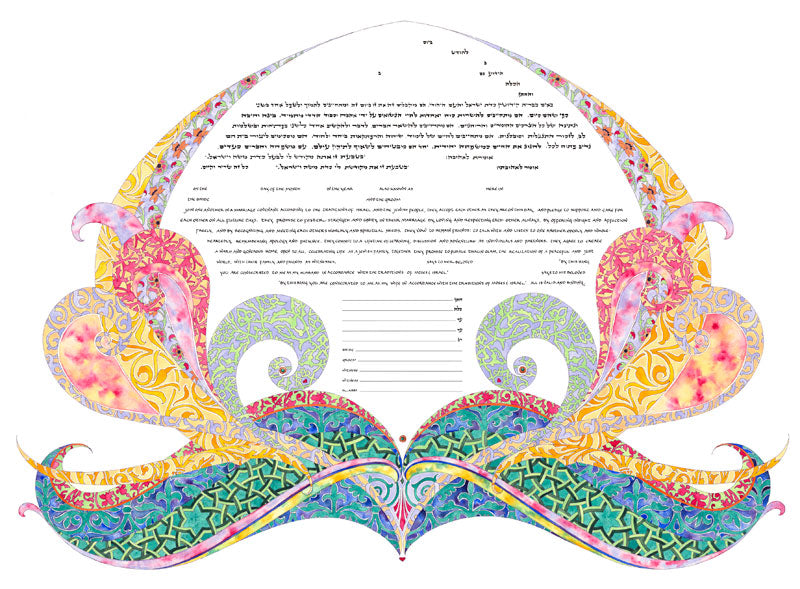 Everlasting Ketubah by Amy Fagin