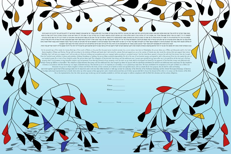The Floating Collage Ketubah by This is Not a Ketubah