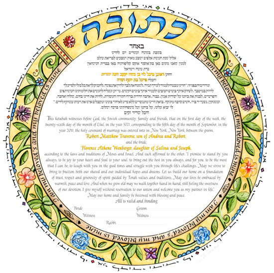 Floralese Ketubah by Marion Zimmer