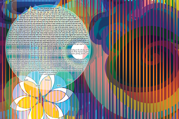 The Flower Symphony Ketubah by This is Not a Ketubah