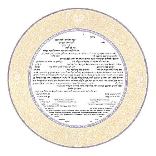 Forever Ketubah by Patty Leve