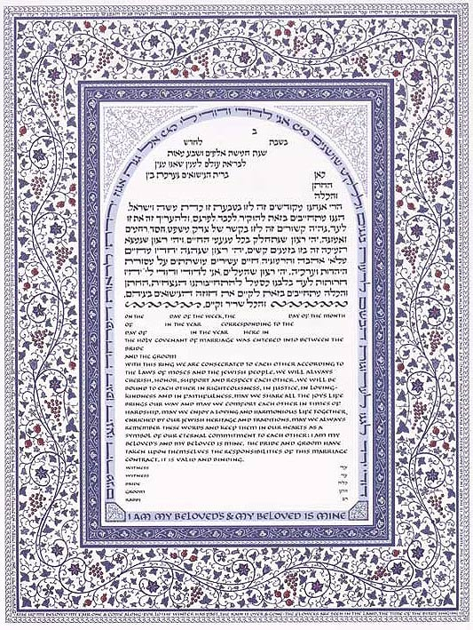 Garden Ketubah by Patty Leve