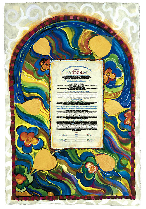 Golden Leaf Ketubah by Nava Shoham