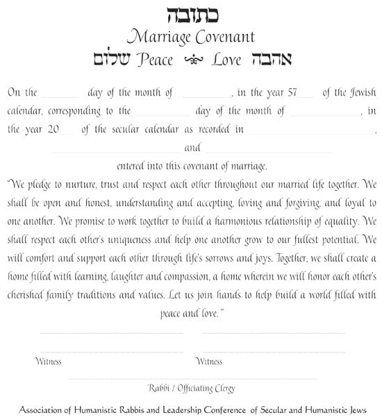 Four Corners Ketubah by Bonnie Gordon Lucas